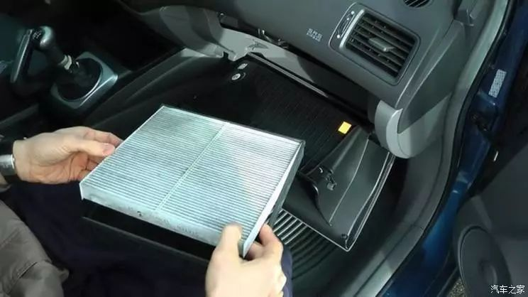 What is an air conditioner filter