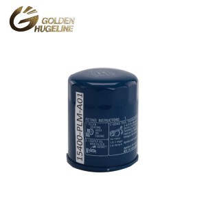 Oil filter supplier engine spare parts 15400-PLM-A01 metal outlook oil filter
