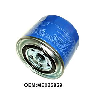Diesel engine excavator P550932 FF5089 ME035829 ME035393 ME015254 fuel filter
