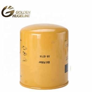 1R0714 Car Parts Diesel Engine Oil filter 1R-0714