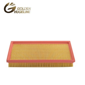 Free sample for High Quality Air Filter 17801-0h080 - Factory Supply Performance Industrial Carbon Air Filters – GOLDENHUGELINE