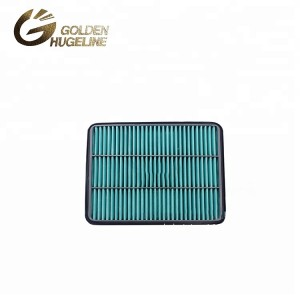 Air filter Car Performance Auto Air Filter 17801-30080