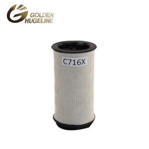 Air filter element C716X truck air filter