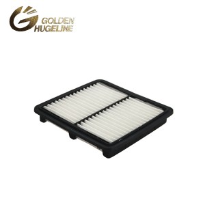Environment friendly products 96314494 car air filter