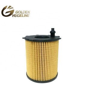 High Quality Oil Filter 11427805978 Engine Oil Filter
