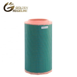 High Quality air filter element promotion product OEM 0040943504 C271320/3 E603L Air filter for truck