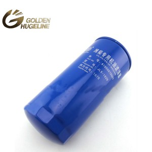 Oil Filter Cross Reference W962 JX0818A 117-4421 VG1540080005 61000070005 11708552 Auto Parts Oil Filter
