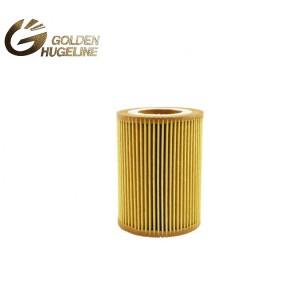 Oil Filter Wrench 30750013 4G7V6744AA Oil Filter Element