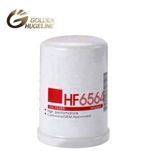 Oil filter Crusher HF6564 Hydraulic filter