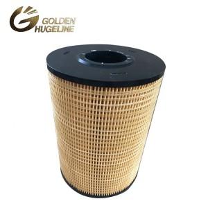 Truck oil filter element 1R0726 original quality oil filter element