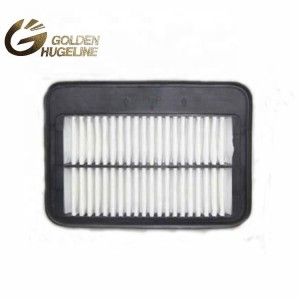 air filter purifier 28113-07900 air filter specification