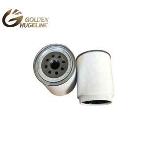 fuel filter insert 21380475 Fuel Filter Car Oil Filter