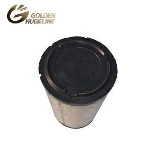 high flow air intakeAF26490 C36011 11110532 15193232 for compressed air filters