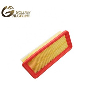 high quality hot sale engine air filter 28113-1C000 28113-1C500 outer air element