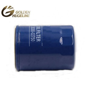 oil filter element 26300-02751 oil filter