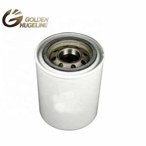 oil filter elements 1R-0713 oil filter element assy