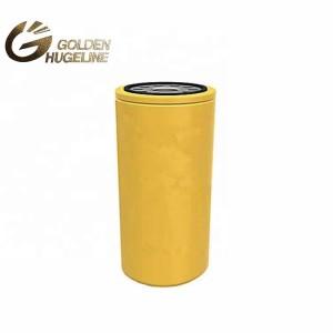 Oil Filter 1R-0716 Oil Filter Original OEM 1R-0716