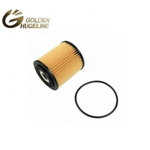 oil filter making machinery 11427512446 11427509208 auto oil filter