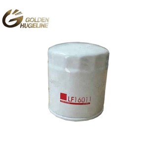 Universal Oil Filter Store Number LF16011 Oil Filter System