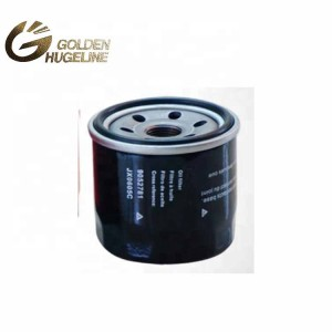 oil filter replacement JX0605C oil filter magnet