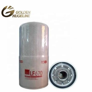 wholesale cheap price oil filter LF670 oil filter machine